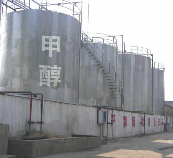 甘肃甲醇生产厂家带您了解——甲醇竖有多长,橫就有多长?